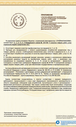 https://montag-58.ru/wp-content/uploads/2018/10/2-300x500.png